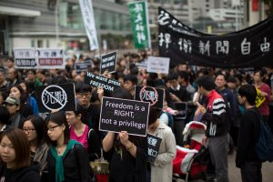 Hong Kong press freedom march