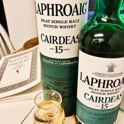 Laphroaig Càirdeas 15 With The Right Amount Of Ritual And Discipline.